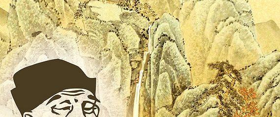 Альманах «Российский колокол». Спецвыпуск №2, посвященный имени Мацуо Басё