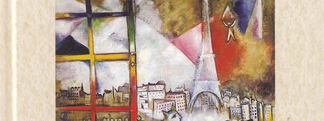 Еврейская лимита и парижская доброта