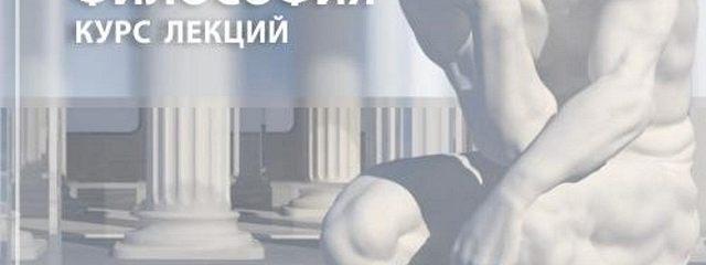 11.10 Деонтология (окончание)