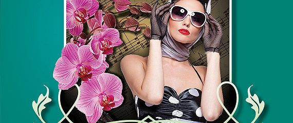 Дождь тигровых орхидей. Госпожа Кофе (сборник)