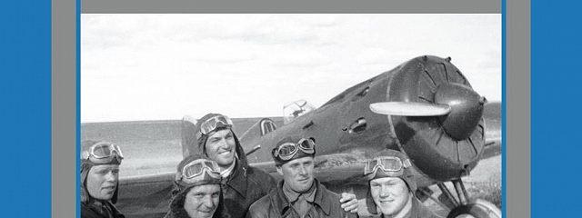 Воздушные дуэли. Боевые хроники. Советские «асы» и немецкие «тузы». 1939–1941