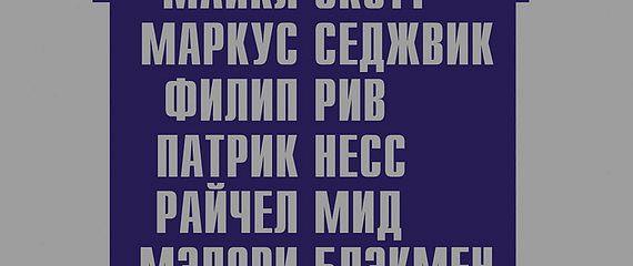 Доктор Кто. 11историй (сборник)