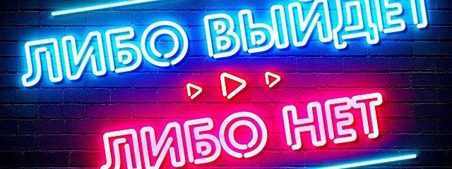 Зайдет ли на русском рынке то, что зашло в Америке? Как адаптировать успешный бизнес