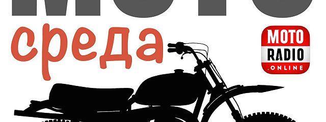 Как уменьшить вес велосипеда? Программа ВЕЛОСРЕДА.