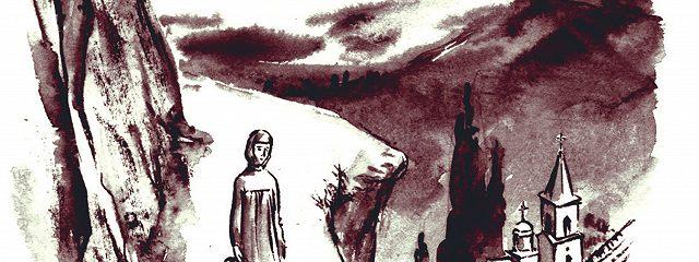 Последняя надежда (сборник)