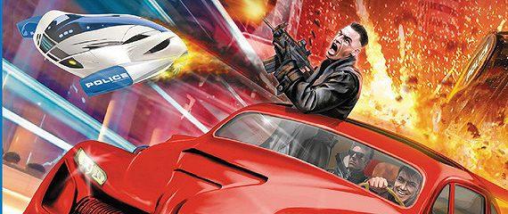 Красная машина, черный пистолет
