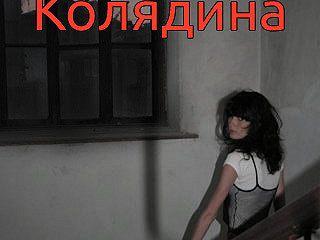 Дверь на черную лестницу