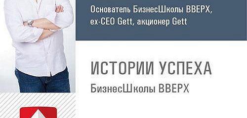 Интервью с молодым миллионером 2012 по версии ДП Кириллом Остапенко