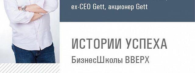 История успеха Сергея Федоринова, основателя Юлмарт