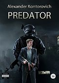 Александр Конторович -Predator. Escape from Tarkov