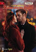 Сара М. Андерсон -Красная роза для Френсис