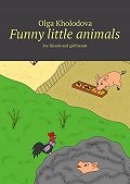 Olga Kholodova -Funny little animals. For friends and girlfriends
