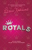 Рейчел Хокинс -Royals