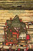 Юлия Грибер -Цветовое поле города в истории европейской культуры
