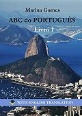 Marina Gomes -ABC do Português. Livro 1. With English Translation