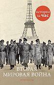 Руперт Колли - Вторая мировая война