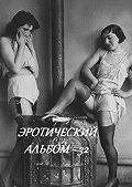 Стефания Лукас -Эротический альбом – 32