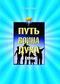 Светлана Васильевна Баранова -О семье