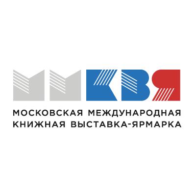 Премьерные книги ММКВЯ-2015 уже в MyBook!