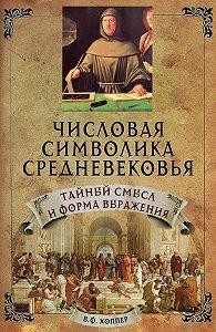 Винсент Фостер Хоппер -Числовая символика средневековья. Тайный смысл и форма выражения