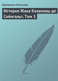 Джованни Казанова -История Жака Казановы де Сейнгальт. Том 3