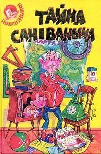 Григорий Ягдфельд, Виктор Виткович - Волшебная лампа Аладдина