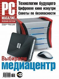 PC Magazine/RE -Журнал PC Magazine/RE №03/2008