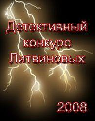 Сергей Беляков -Шесть букв