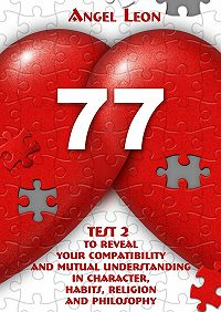 Leon Angel -Test2 toreveal your compatibility andmutual understanding incharacter, habits, religion andphilosophy