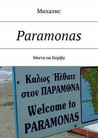 Михалис -Paramonas. Места на Корфу