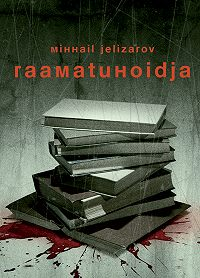 Mihhail Jelizarov -Raamatuhoidja