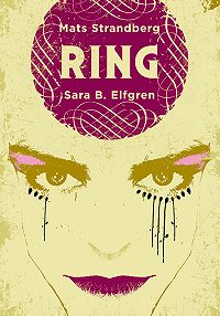 Mats Strandberg -Ring I