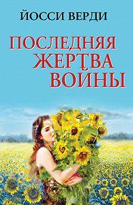 Йосси Верди -Последняя жертва войны (сборник)