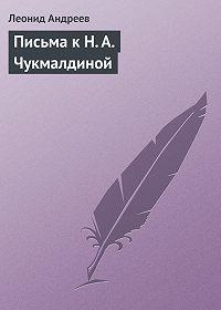 Леонид Андреев -Письма к Н. А. Чукмалдиной