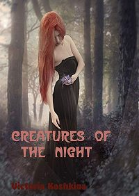 Viktoria Koshkina -Creatures of the night