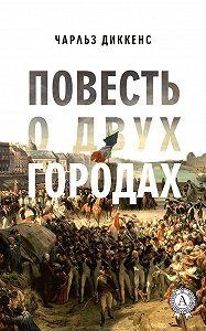 Чарльз Диккенс -Повесть о двух городах (с иллюстрациями)