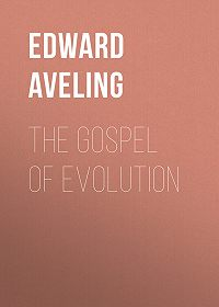 Edward Aveling -The Gospel of Evolution