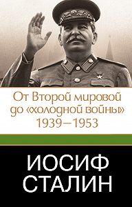 Джеффри Робертс -Иосиф Сталин. От Второй мировой до «холодной войны», 1939–1953