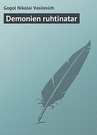 Nikolai Gogol -Demonien ruhtinatar