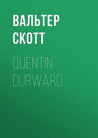 Вальтер Скотт -Quentin Durward