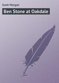 Morgan Scott -Ben Stone at Oakdale