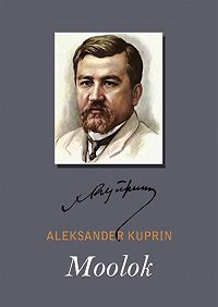 Aleksandr Kuprin -Moolok