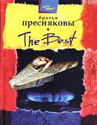 Владимир Пресняков, Олег Пресняков - Половое покрытие
