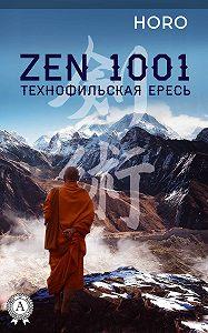 HORO -Zen 1001. Технофильская ересь