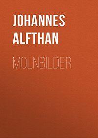 Johannes Alfthan -Molnbilder