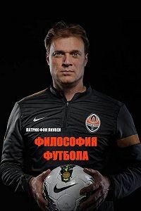 Патрик фон Лиувен -Философия футбола
