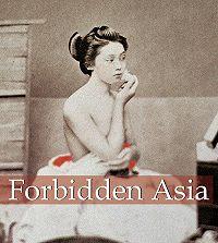 Hans-Jurgen  Dopp -Forbidden Asia