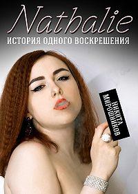 ne-hotela-otdavatsya-onlayn-video-utrenniy-seks