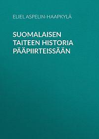 Eliel Aspelin-Haapkylä -Suomalaisen taiteen historia pääpiirteissään