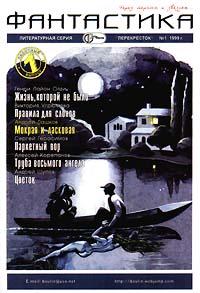 Сергей Герасимов -Паркетный вор